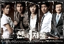The Scale of Providence 4 DVD (บรรยายไทย )