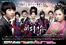 Invincible Lee Pyung Kang �վا�ѧ �ӹҹ�ѡʹ������ 4 DVD