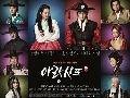 DVD:Arang and The Magistrate/�׹������ѧ�ҵ���Ѵ DVD 5 �� �Ѻ�� �����...