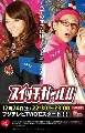 dvd:���������� Switch Girl/ ��Ե������� [��������] DVD 2 �蹨�