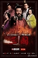 dvd:������չ ����� 2010 Three Kingdoms 2010 �蹷�� 17-19 �͹��� 65-76 DVD 3 �� �ѧ��診���