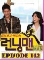 DVD Running Man Ep.142 [��������]���մ� 1 �蹨�