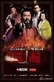 dvd ������չ ����� 2010 Three Kingdoms 2010 �蹷�� 20-21 �͹��� 77-84 DVD 2 �� �ѧ��診���