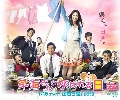 dvd ����������/Becoming Mrs. Hayami ���Ե��ԡ��ͤ�ͧ�س��������� dvd 6 �蹨� ** �ҡ����