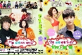 DVD We Got Married : WoonHee Couple / Jin Woon (2AM) & Go Jun Hee 6 �蹨� (�Ѻ��)
