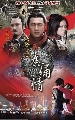 dvd ���˹ѧ�չ�ش ��¹�� �ӹҹ�ѡ 3,000 �� / A Terracotta Warriors (�ҡ����) 8 dvd ����������ش..