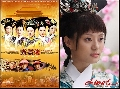 dvd ������չ The Legend of Zhen Huan �Թ�ǹ����ҧ����蹴Թ �չ-�ҡ���� 12 dvd �ѧ��診���