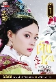 dvd -�Թ�ǹ����ҧ����蹴Թ The Legend of Zhen Huan �ҡ���� DISC.1-16 EP.1-76 -��-��«���������