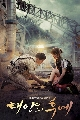 dvd [�����]-Descendants of the Sun �͹����� ((�͹��� 1-3))1�� (���ͧ��ѧ��ö��·�)- �������