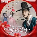 ��� dvd-������������ Mirror of the Witch (�Ѻ��) (EP.01-20 End.) 5-��-����������ش