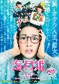 ���DVD-�ҡ���� �ջ�� Princess Jellyfish : ���˭ԧ�����о�ع DVD 1 �蹨�