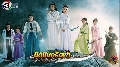dvd-มีดบินกรีดฟ้า /The Legend Of Flying Daggars-DISC01-09 EP1-42/42 [END]